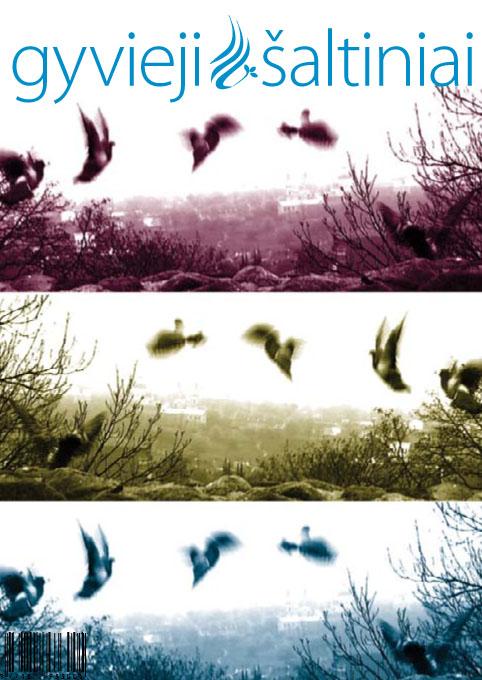 Gyvieji šaltiniai 2011/2 (54)