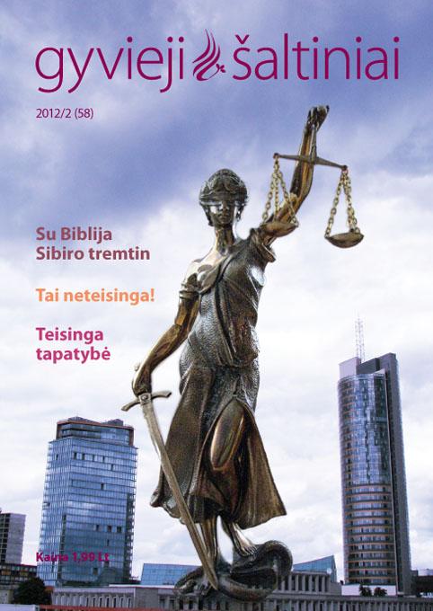 Gyvieji šaltiniai 2012/2 (58)