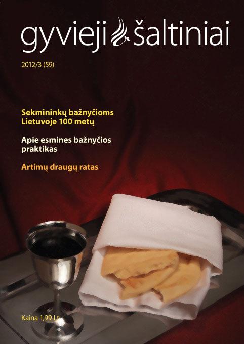 Gyvieji šaltiniai 2012/3 (59)
