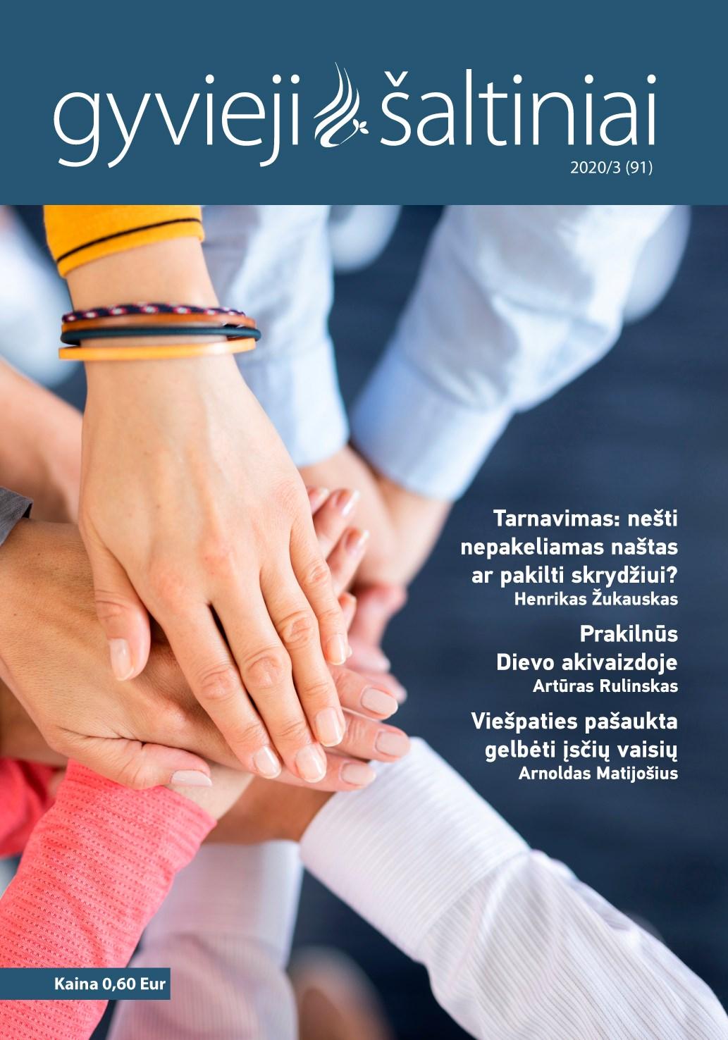 Gyvieji šaltiniai 2020/3 (91)